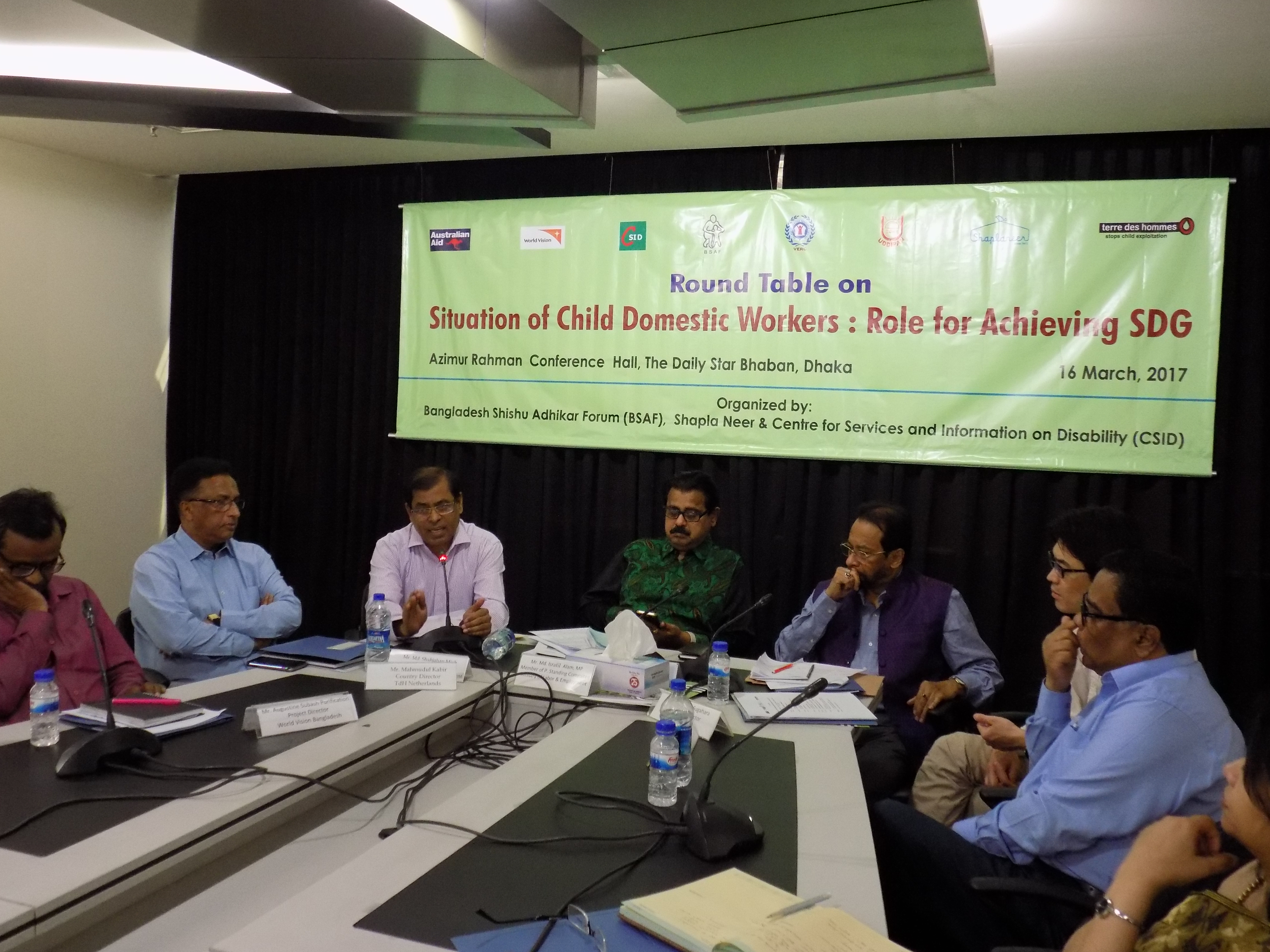 Bangladesh Shishu Adhikar Forum (BSAF) – A Nationwide